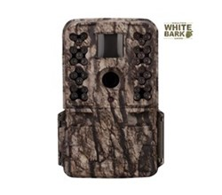 Moultrie Game Cameras moultrie m 50 game camera